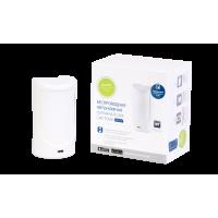 EPIR 3 GSM Alarmna centrala z vključenim senzorjem gibanja